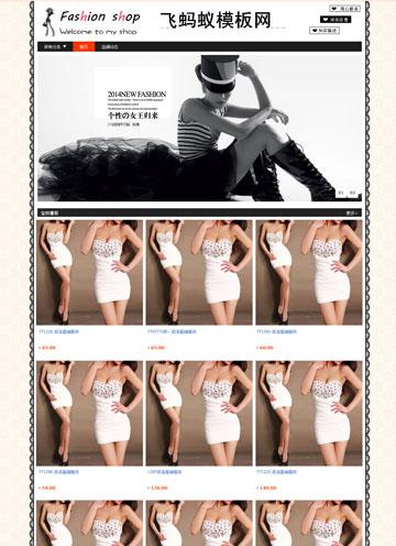黑色简约女王范服装配件淘宝店铺装修专业版免费模版