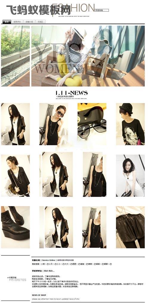 黑白灰三色调女装男装模板通用类目淘宝基础版店铺装修免费模板