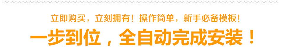 [B166] 橙色黄色清新儿童玩具类专用店铺装修模板