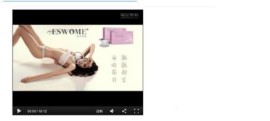 2014淘宝新宝贝详情页视频设置相关技巧