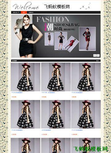 淘宝店铺装修专业版黑色大气简约欧美范女装模版