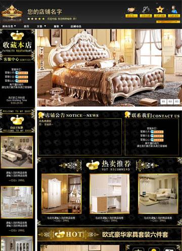 床上用品模板淡雅唯美清新黑色调基础版旺铺模板