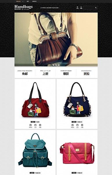 ibag:简约鞋包、服饰类旺铺淘宝店铺专业版装修350免费模板
