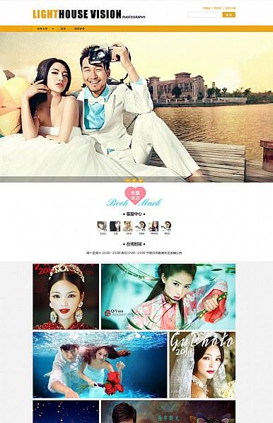 淘宝店铺装修婚庆公司、婚纱摄影行业专用旺铺专业版免费模板