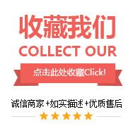 190宽红色淘宝收藏店铺图片图标素材