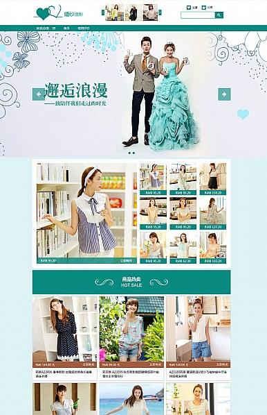 让爱在那里永恒-婚纱摄影、服装行业通用旺铺专业版免费模板