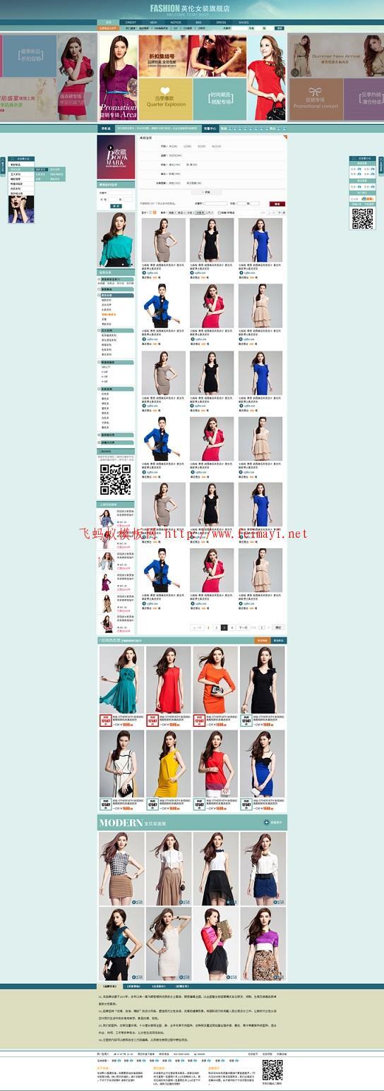 2018红色淘宝首页女装psd行业通用PSD素材女装模板免费下载