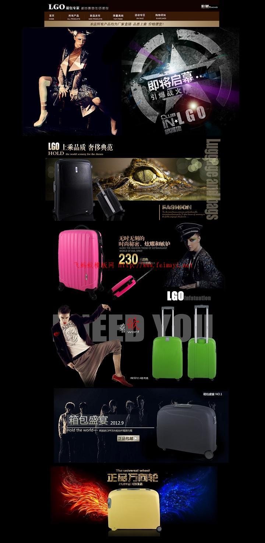 2018黑色系列淘宝首页女包箱包psd行业通用PSD素材女包箱包模板免费下载