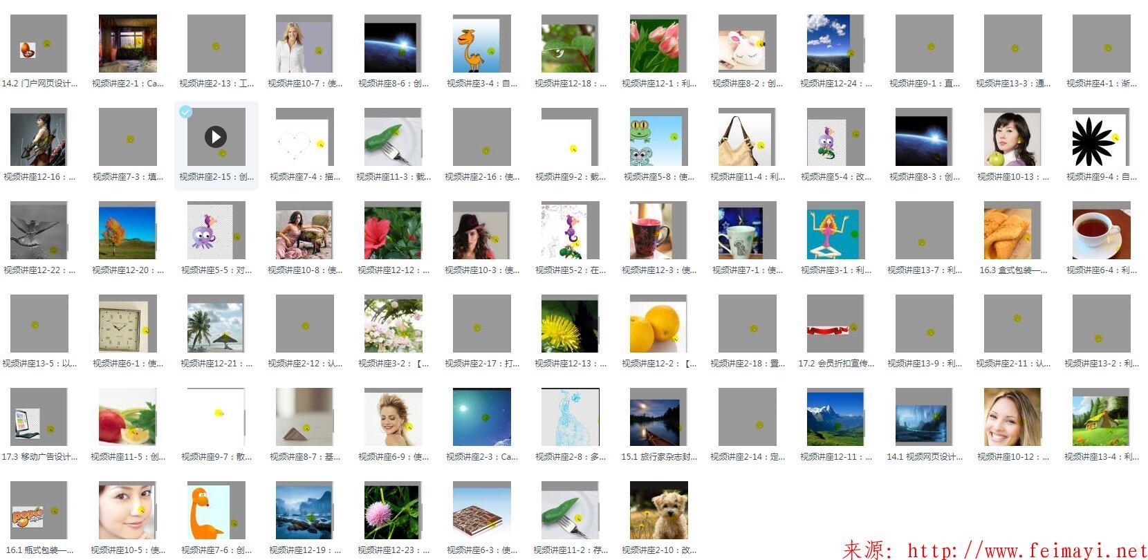 Photoshop CC从基础入门到精通视频教程 共138节6.07G