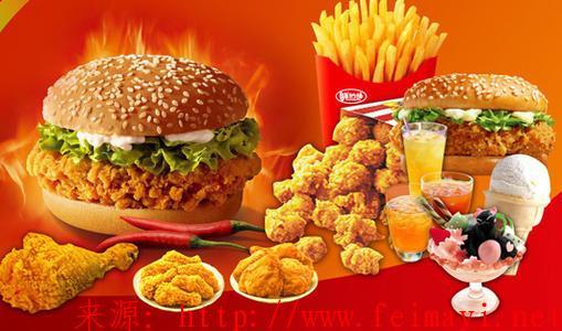 特色美食KFC肯德基系列技术配方揭秘 肯德基视频教程 薯条汉堡炸鸡技术