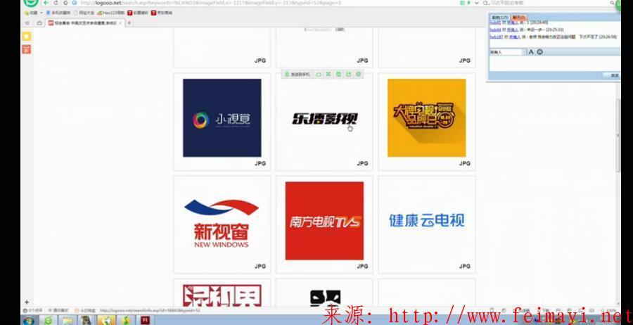 logo大师-胡晓波国际班字体设计【18节课全集】打包下载