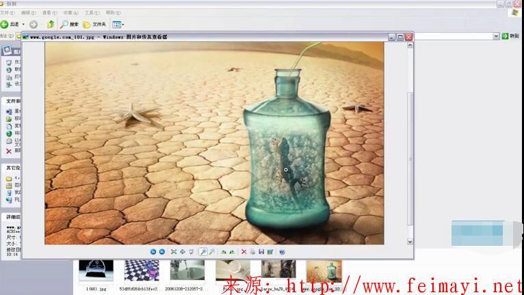 photoshop视频教程国内大神元老级别李涛教程全部教程合集