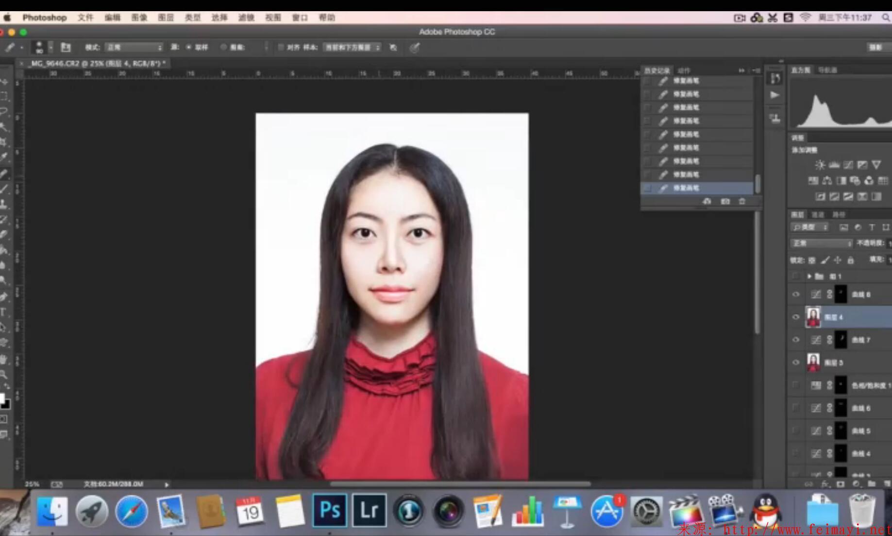 摄影最美证件照教程PS教程摄影教程后期视频教程