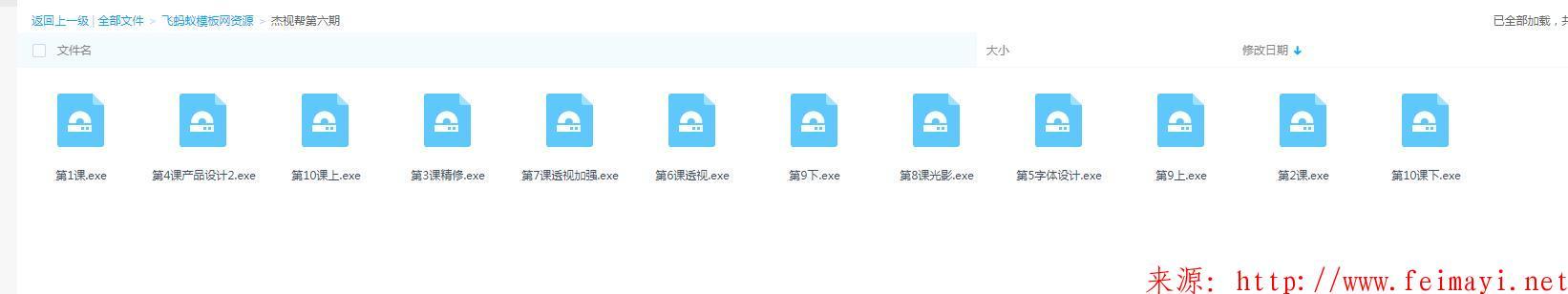 O1CN01AbwpBq1Iydc10Ok22_!!0-item_pic.jpg