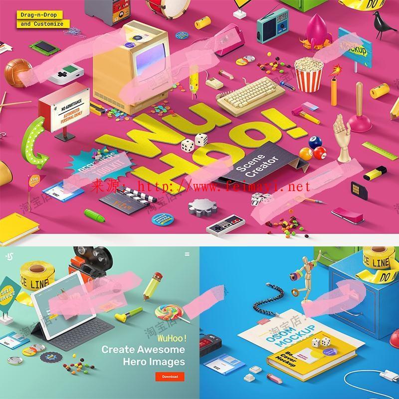 最款合集21G卡通玩具3D立体科技网页bannner海报背景图片合成样机PSD素材