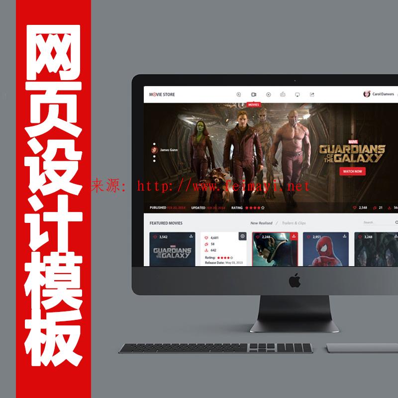 最新2020游戏企业官网网站网页UI界面设计作品集学生作业PSD分层素材模板资源