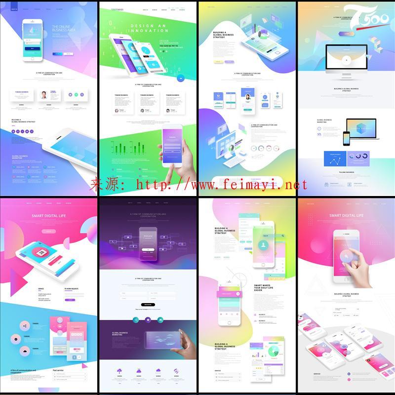 2020最新简洁创意扁平化手机app软件企业官网网站网页海报PS设计素材模版